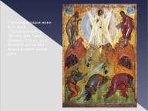 Гарним прикладом може бути ікона «Преображення» з Яблонів, біля Турки (близьк...
