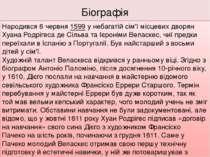 Біографія Народився6 червня1599у небагатій сім'ї місцевих дворян Хуана Род...