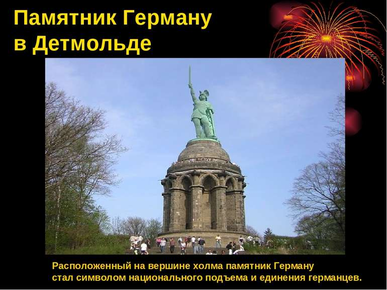 Памятник Герману в Детмольде Расположенный на вершине холма памятник Герману ...