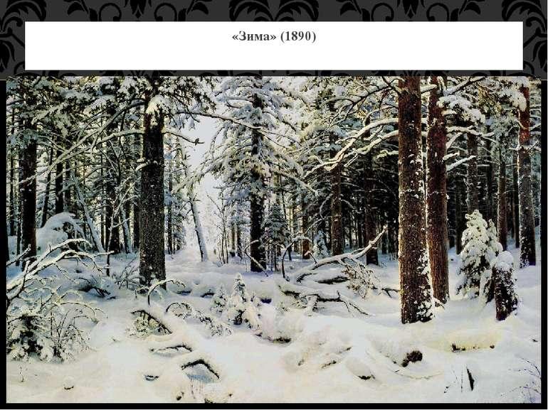 «Зима» (1890)