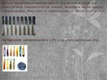 Щільні середовища використовують для аналізу мікрофлори різних об'єктів (зокр...