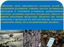 Найчастіше ґрунт забруднюється сполуками металів та органічними речовинами, о...