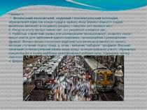 Переваги: 1.Величезний економічний, науковий і інтелектуальний потенціал, об...