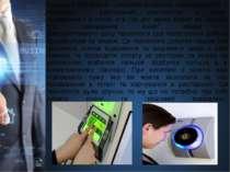 Сьогодні отримали широкий розвиток нанотехнології в готельно – рестораних ком...