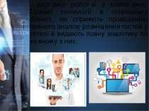 -система роботи з клієнтами. Ценові технології в готельному бізнесі, які с...