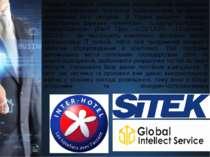Ресурсні інновації уособлюють впровадження електронної системи управління гот...