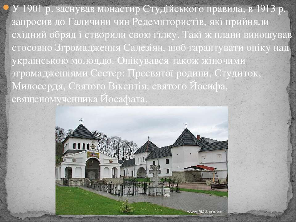 У 1901р. заснувавмонастир Студійського правила, в 1913р. запросив доГалич...