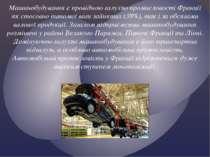Машинобудування є провідною галуззю промисловості Франції як стосовно питомої...