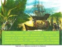Честь открытия реки Амазонки принадлежит испанскому конкистадору Франсиско де...