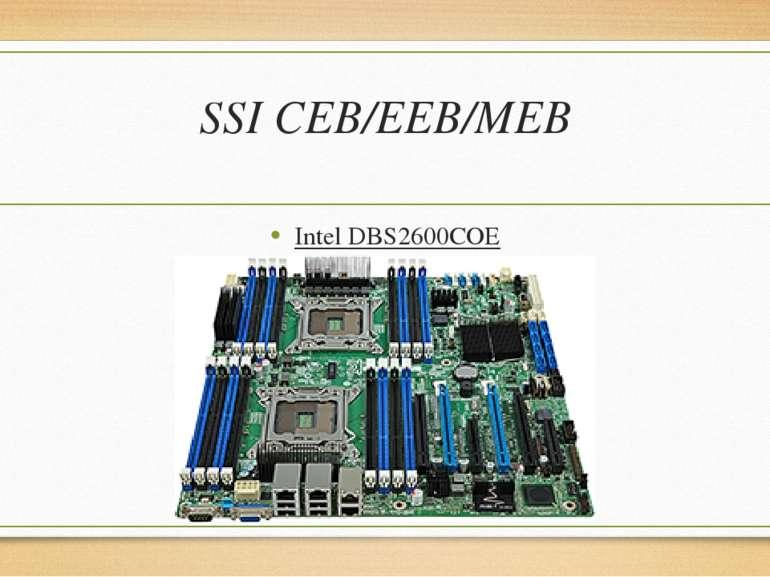 SSICEB/EEB/MEB IntelDBS2600COE