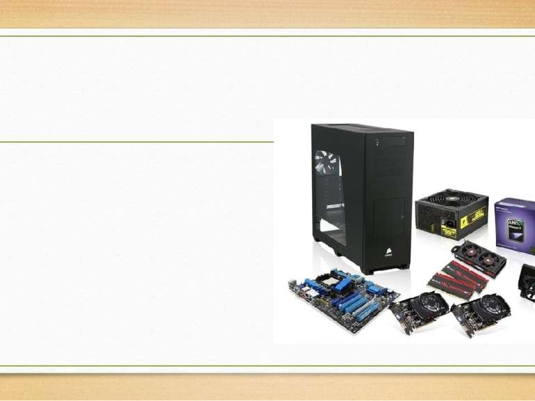Конфігурація ПК—набір складових ПК, призначених до розв'язування певного ти...
