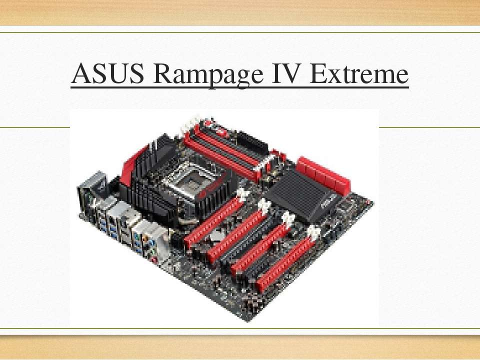 ASUSRampageIVExtreme