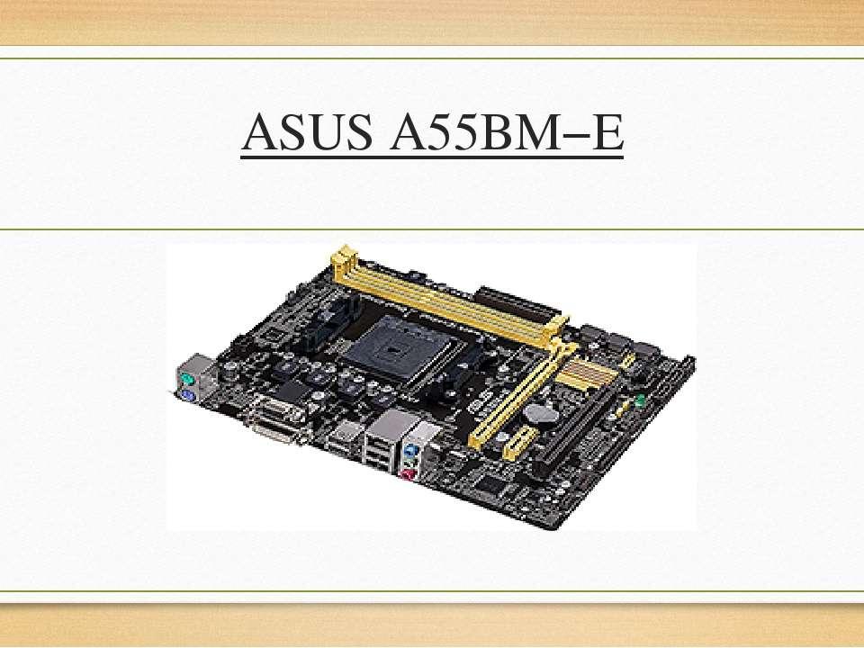 ASUSA55BM−E