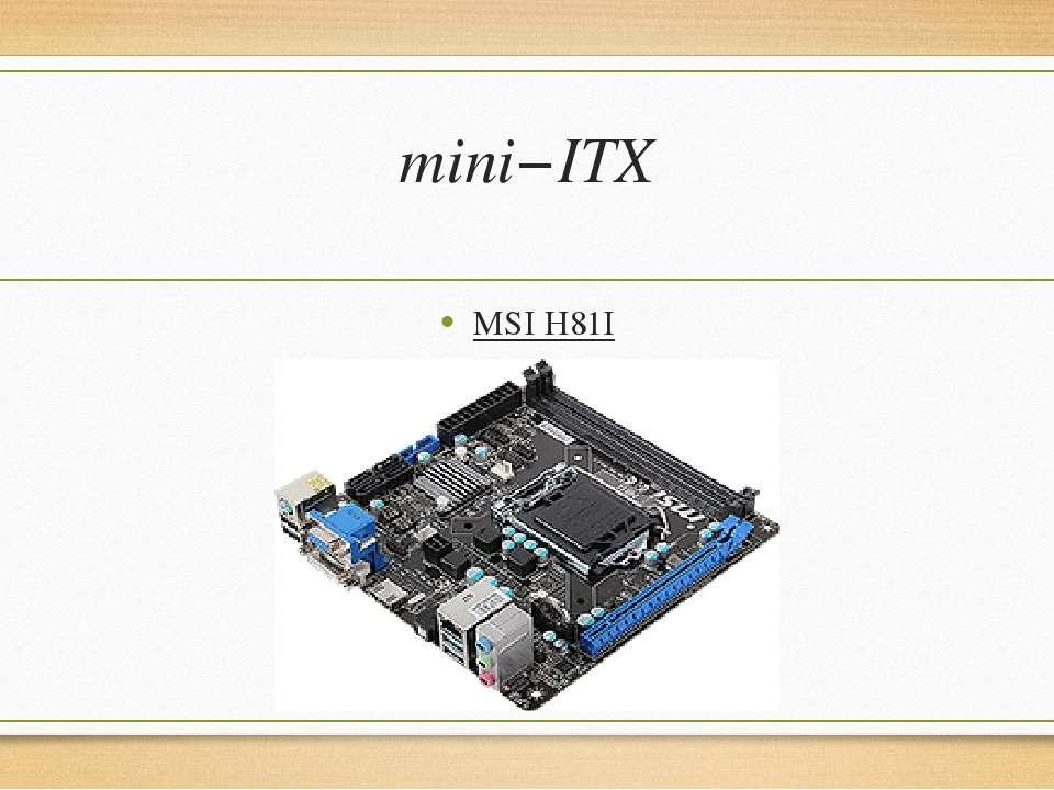 mini−ITX MSIH81I