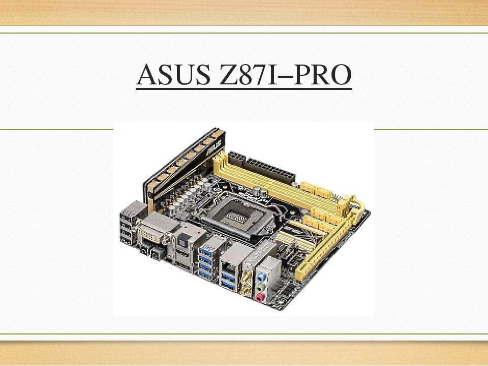 ASUSZ87I−PRO
