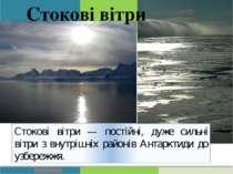 Стокові вітри — постійні, дуже сильні вітри з внутрішніх районів Антарктиди д...