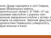 Євген Дудар народився в селі Озерна, зараз Зборівського району, Тернопільсько...