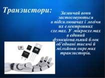 Транзистори: Зазвичай вони застосовуються впідсилювачахілогічних електронн...