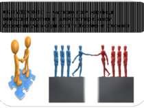 ♦ КОМПРОМІС — часткове, проміжне (іноді тимчасове) досягнення цілей партнерів...