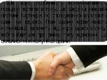 Ще одна особливість комунікативного процесу полягає в тому, що завдяки знаков...