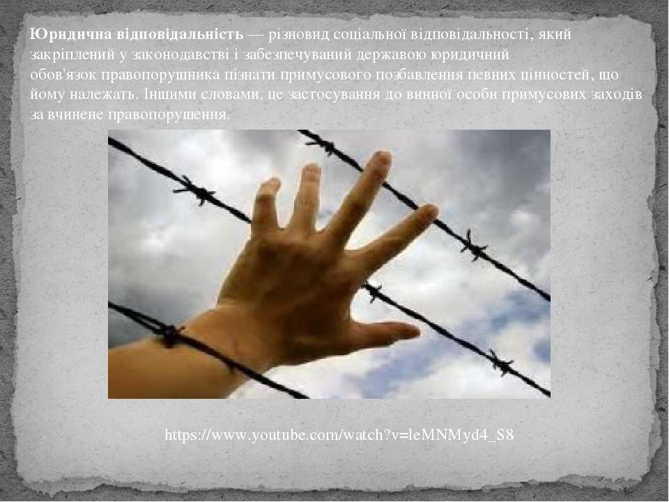 Юридична відповідальність— різновидсоціальної відповідальності, який закріп...