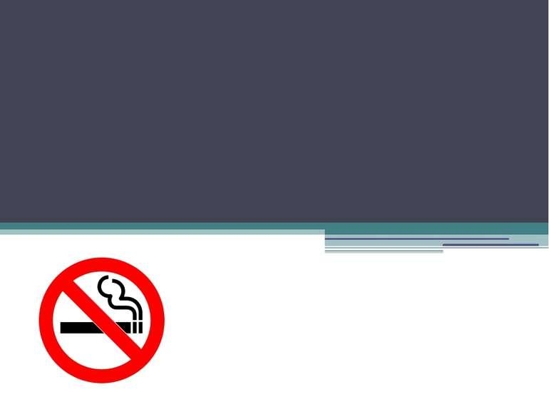 Законодавство про заборону тютюнопаління в Україні