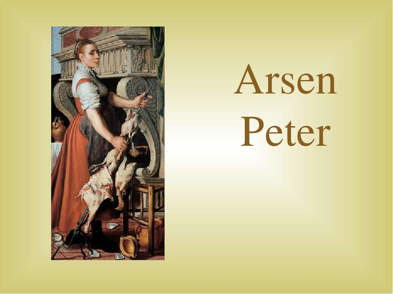 Arsen Peter