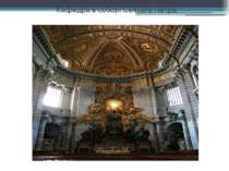 Кафедра в соборі Святого Петра
