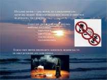 Шкідливі звички — ряд звичок, що є шкідливими для організму людини. Вони пере...