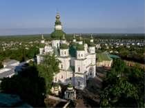 Троїцька церква Густинського монастиря