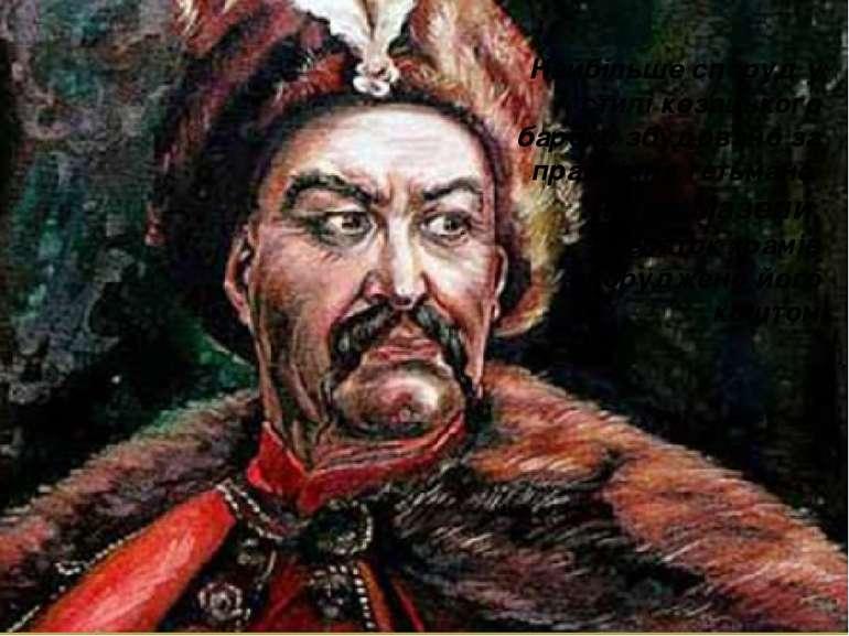Найбільше споруд у стилі козацького бароко збудовано за правління гетьмана Ів...