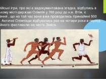 Олімпійські ігри, про які є задокументована згадка, відбулись в грецькому міс...