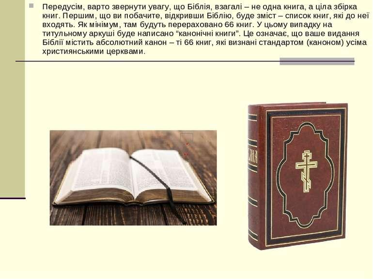 Передусім, варто звернути увагу, що Біблія, взагалі – не одна книга, а ціла з...