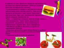 В природі не існує ідеальних продуктів харчування, які містили б всі харчові ...