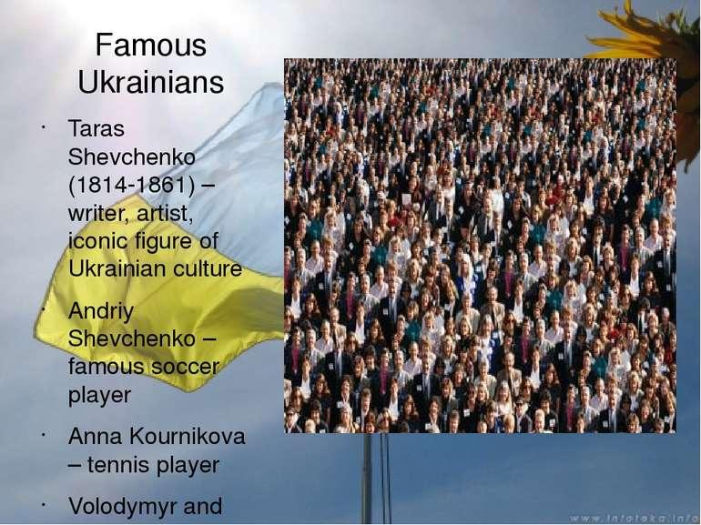 Famous Ukrainians Taras Shevchenko (1814-1861) – writer, artist, iconic figur...