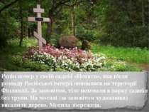 Рєпін помер у своїй садибі «Пенати», яка після розпаду Російської імперії опи...