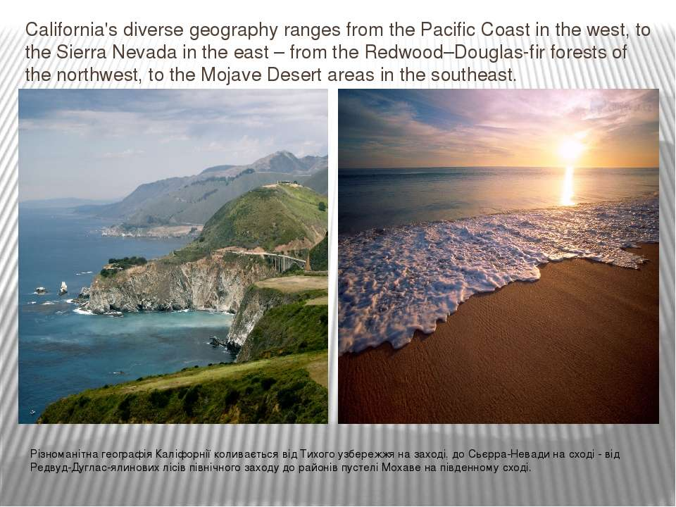 California's diverse geography ranges from the Pacific Coast in the west, to ...