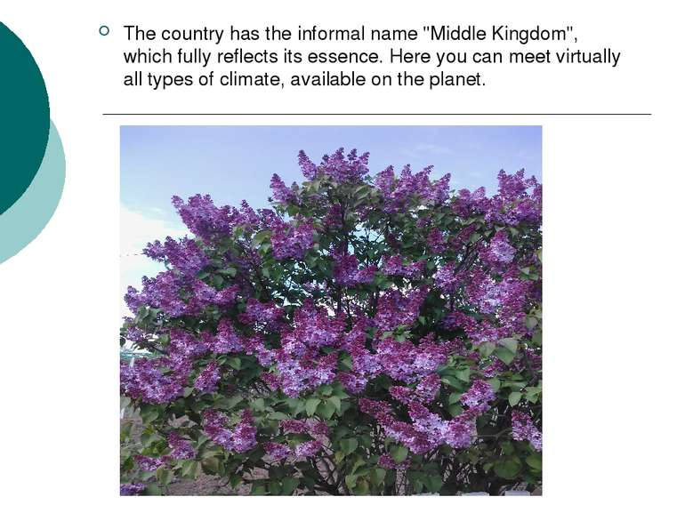 "The country has the informal name ""Middle Kingdom"", which fully reflects its ..."