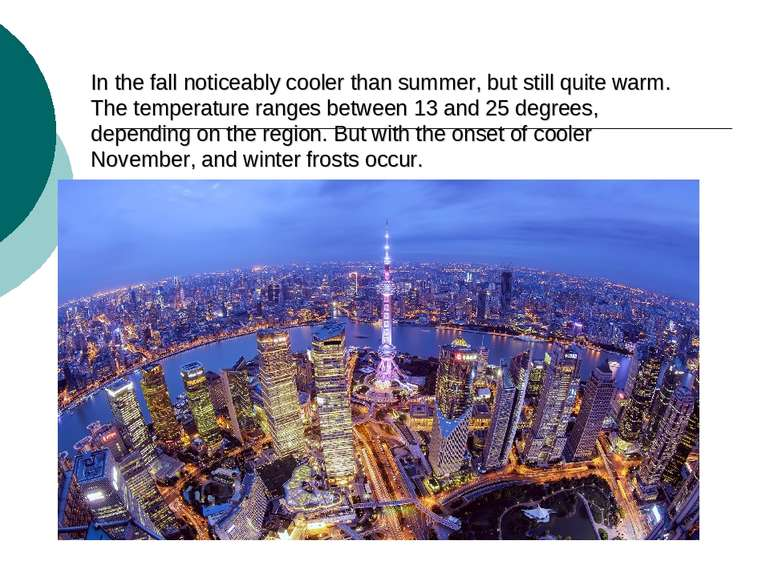 In the fall noticeably cooler than summer, but still quite warm. The temperat...