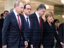 2 жовтня 2015 р. - у Парижі Президенти Франції та України провели двосторонні...
