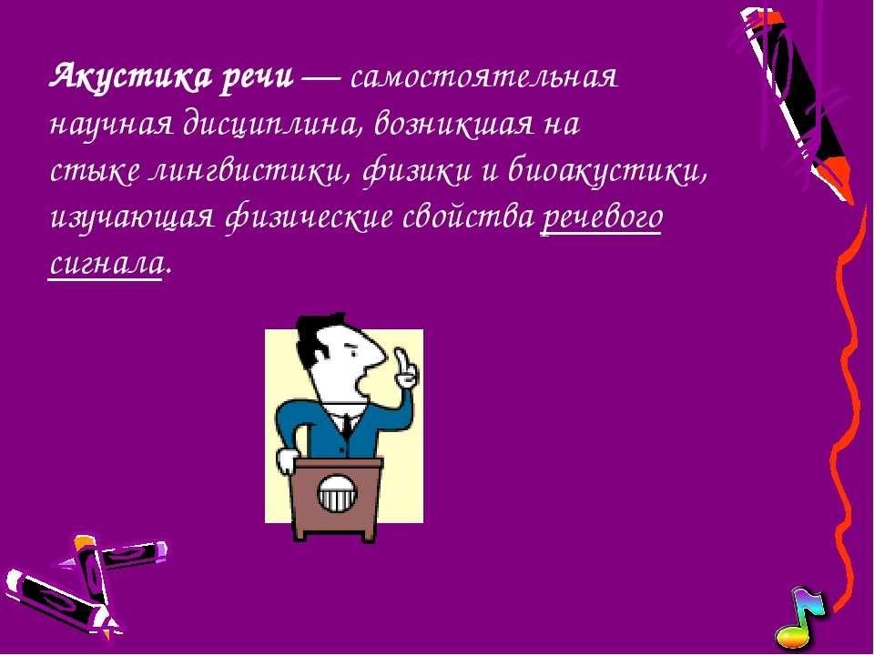 Спасибо за внимание! Работу выполнила: Николенко Евгения Васильевна