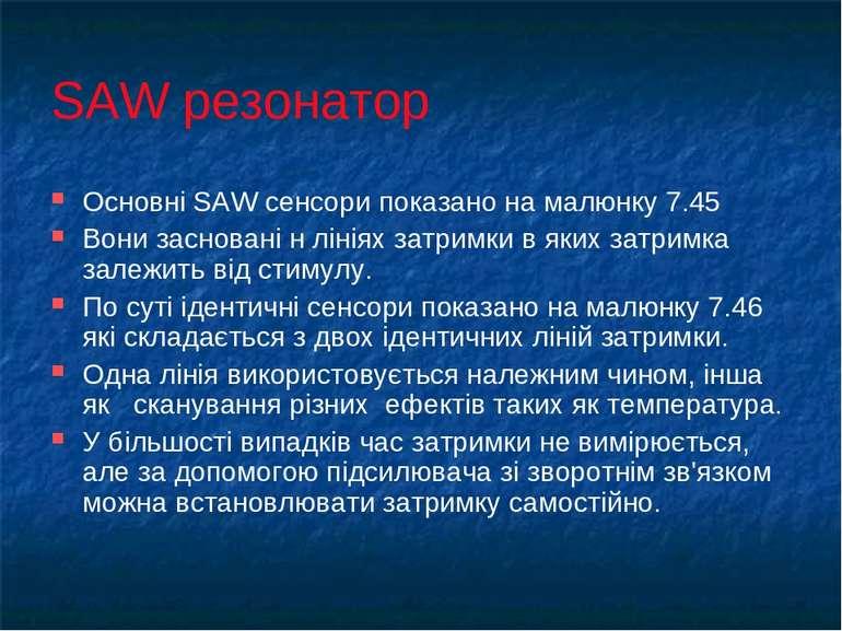 SAW резонатор Основні SAW сенсори показано на малюнку 7.45 Вони засновані н л...