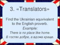 3. «Translators» Find the Ukrainian equvivalent to the English proverb. Examp...