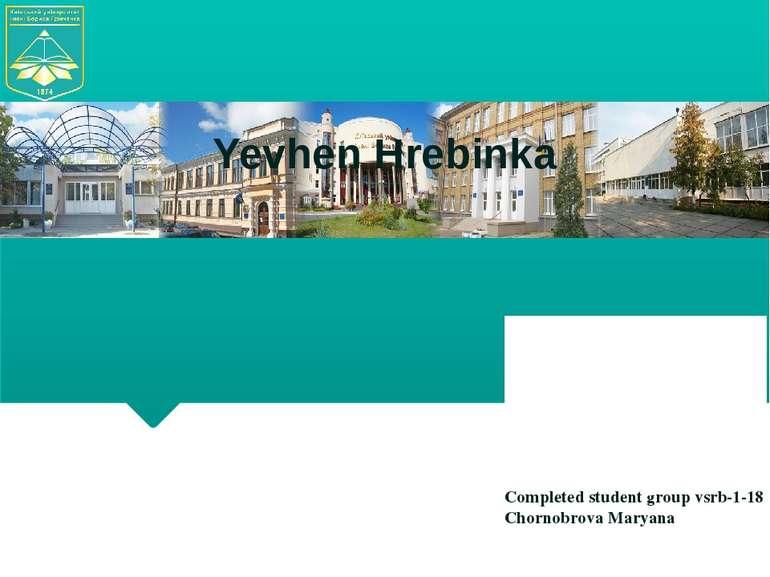 Yevhen Hrebinka Completed student group vsrb-1-18 Chornobrova Maryana Назва п...