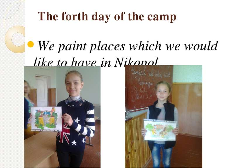 The forth day of the camp We paint places which we would like to have in Nikopol