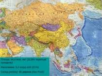 Площа: 44,4 млн. км² (32,8% території суходолу) Населення: 3,4 млрд осіб (61%...