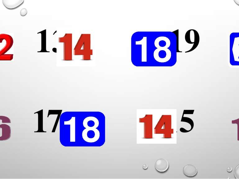 13 19 17 15