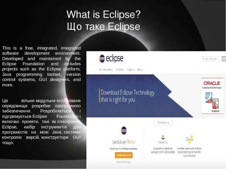 What is Eclipse? Що таке Eclipse This is a free, integrated, integrated softw...