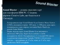 Sound Blaster Sound Blaster — родина звукових карт для платформи IBM PC. Ство...