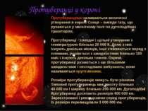 Протуберанцями називаються величезні утворення в короні Сонця – викиди газу, ...